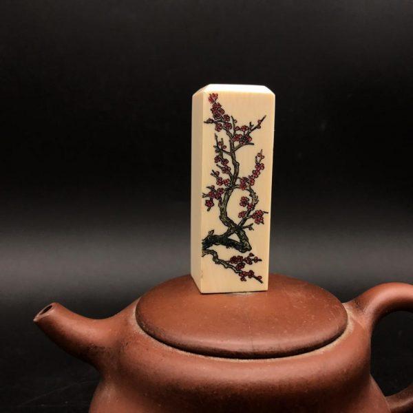 猛犸象牙印章雕刻梅花题材印章